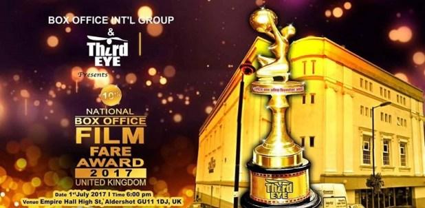 film-fare-award