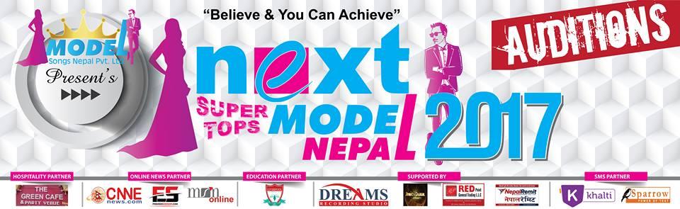 Next Super Tops Model Nepal 1
