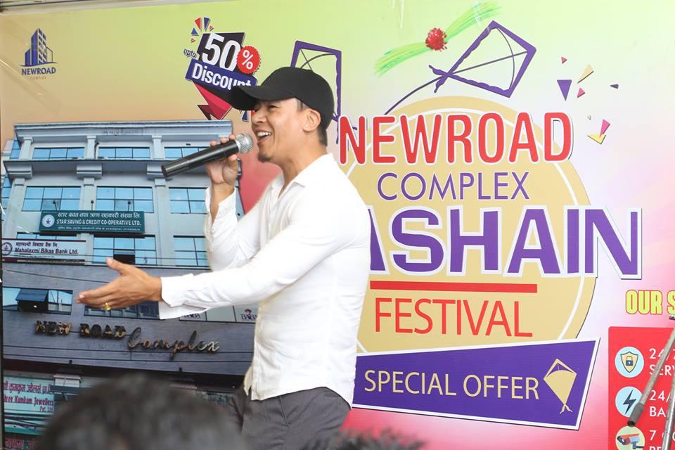 Dashain Festival -Newroad Complex - mingma sherpa