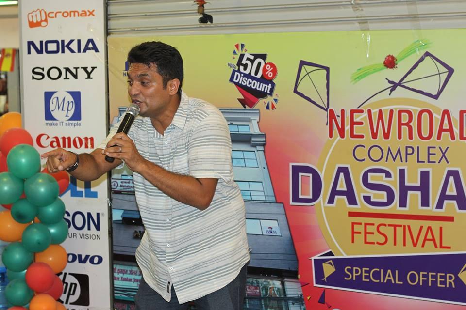 Dashain Festival -Newroad Complex yaman das shrestha