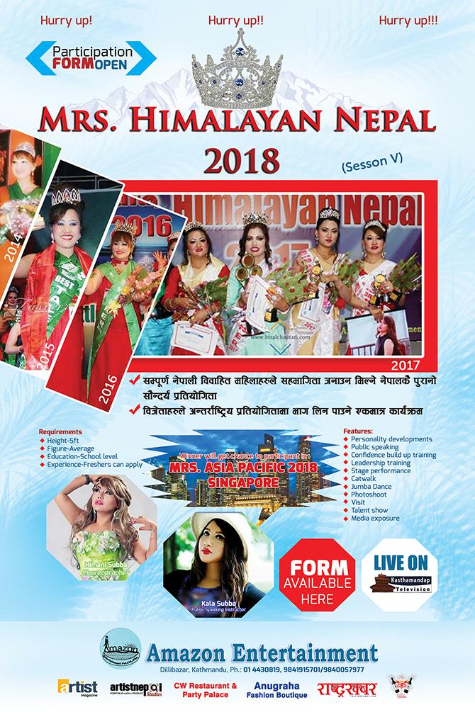 amazone entertainment poster mrs himalayan nepal