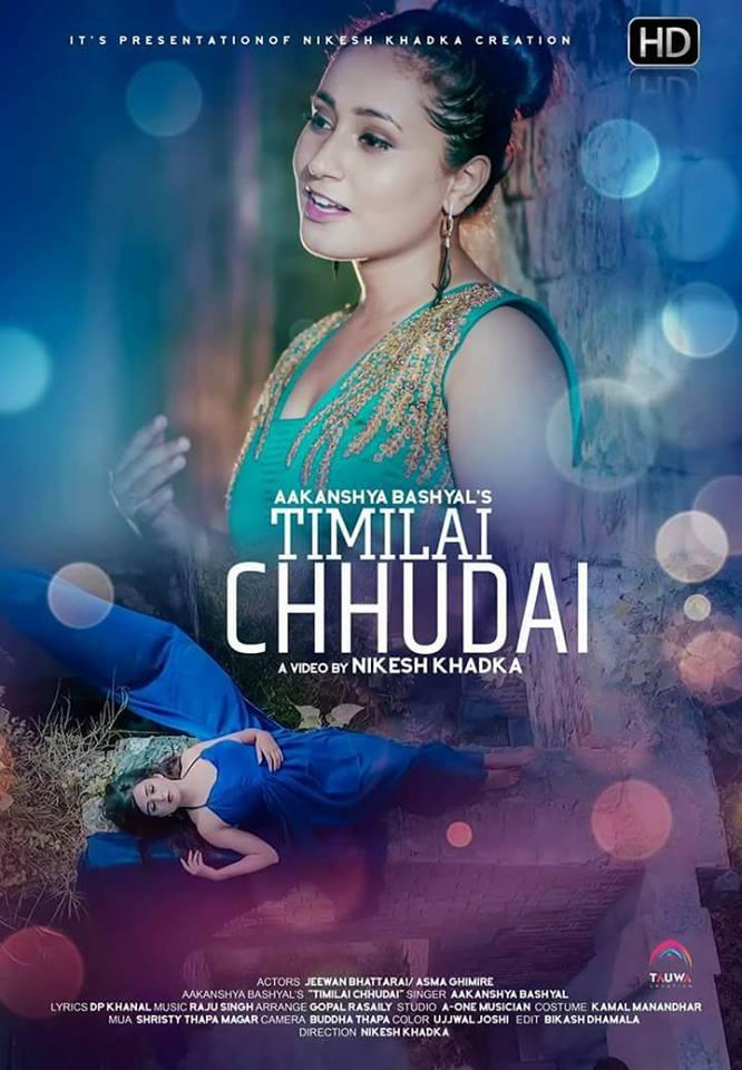 timi-lai-chaudai-aakanshya-bashyal