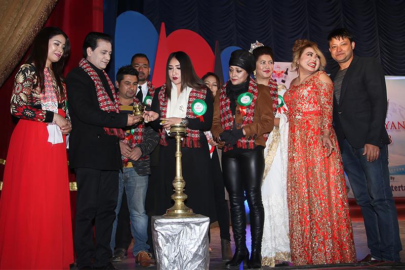 mrs.Himalayan Nepal 2018 - Aazone Entertainment- rokki shrestha, nava dhungel, kala subba, himani subba, dorje Dolma Gurung