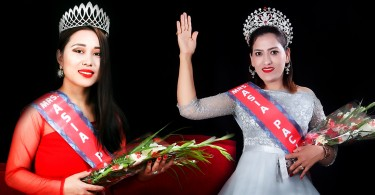 Mrs. Asia Pacific Beauty Pageant