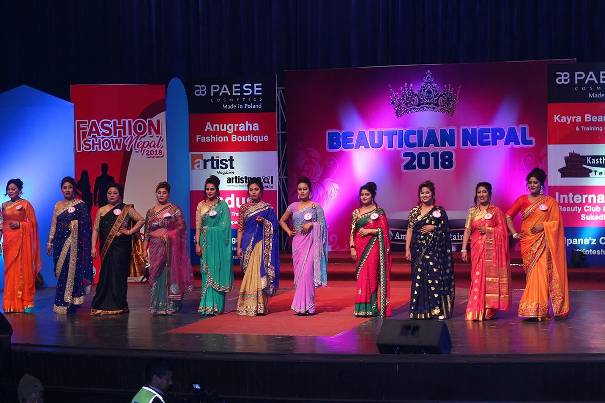 beautician nepal 2018 final 1