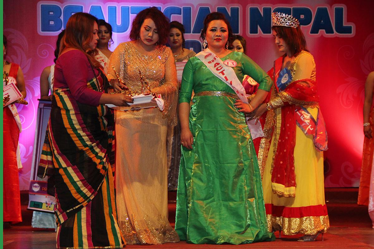 beautician nepal 2018 final 10