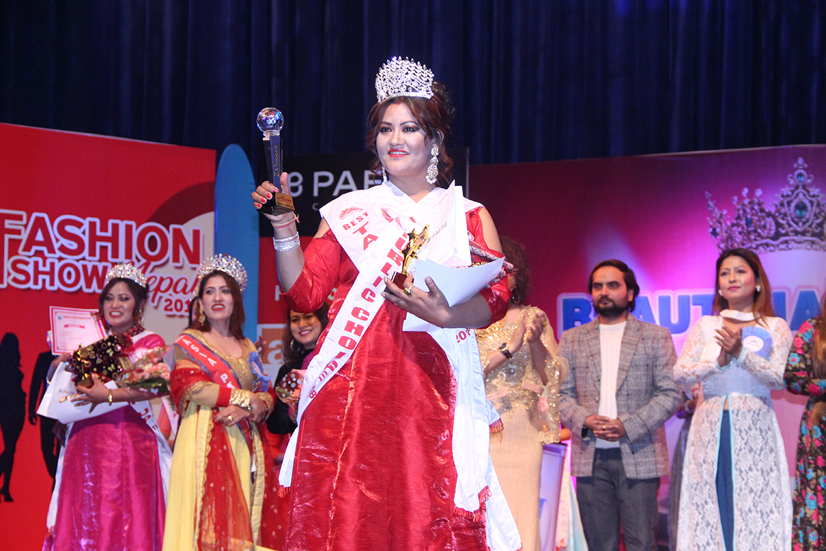 beautician nepal 2018 final 6