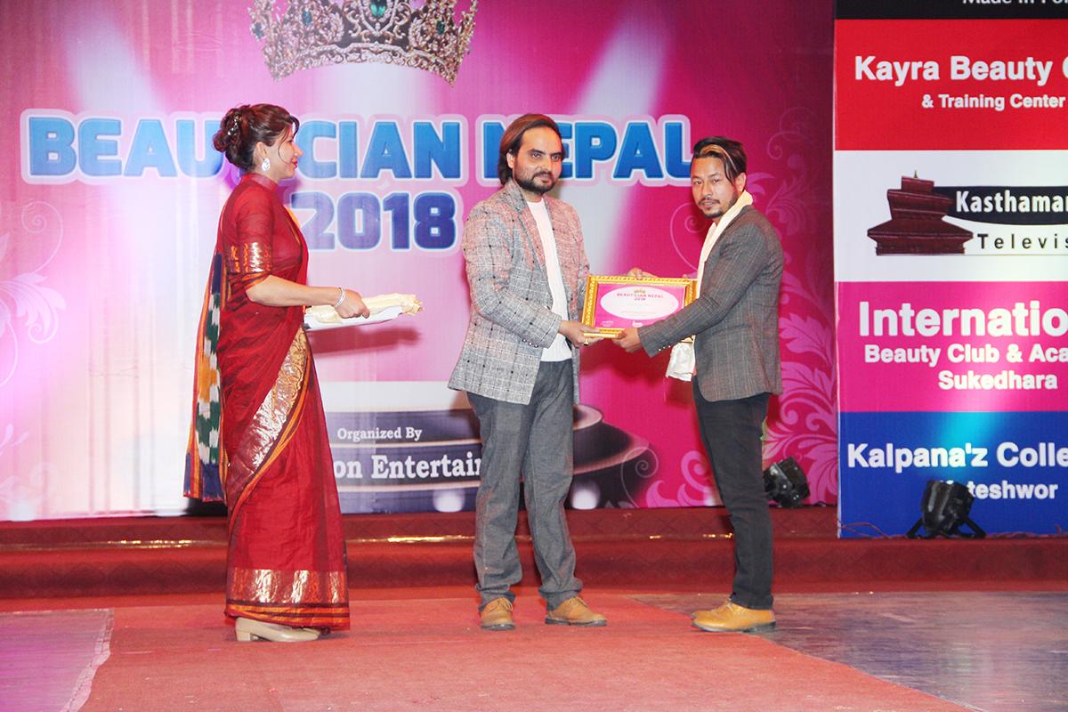 beautician nepal 2018 final4