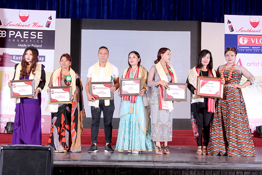 Mrs. Mongol Nepal 2018 - Amazon Entertainment - Himani Subba Santosh lama Kala Subba pabitra subba kamal khatiwoda   (1)