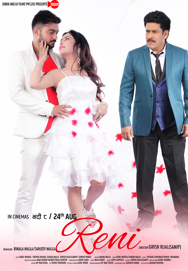 RENI new Nepali Film Poster copy